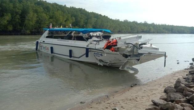 У Таїланді зіштовхнулися туристичні катери: є поранені, загинули двоє дітей