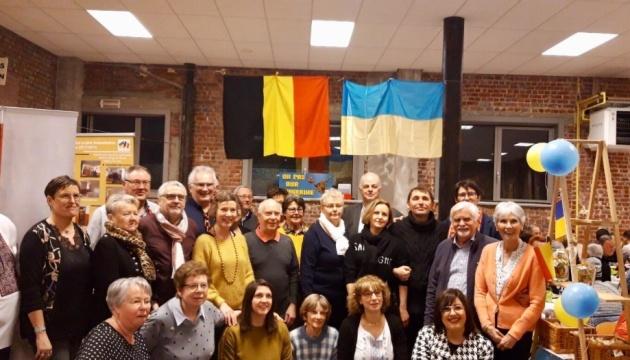 У Бельгії пройшов благодійний обід для допомоги дитбудинкам на Львівщині