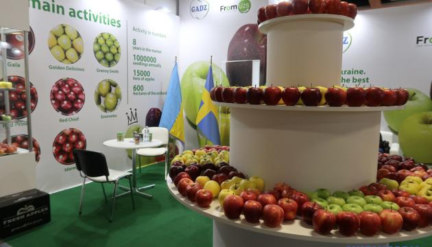 L'Ukraine a été nommée l'un des principaux producteurs de fruits et légumes en Europe