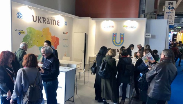 Туристичні принади України презентують в Італії