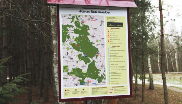На Волині проклали понад 60-кілометровий маршрут стежками УПА