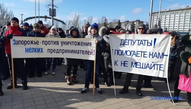 У Запоріжжі та інших регіонах підприємці мітингували проти касових апаратів