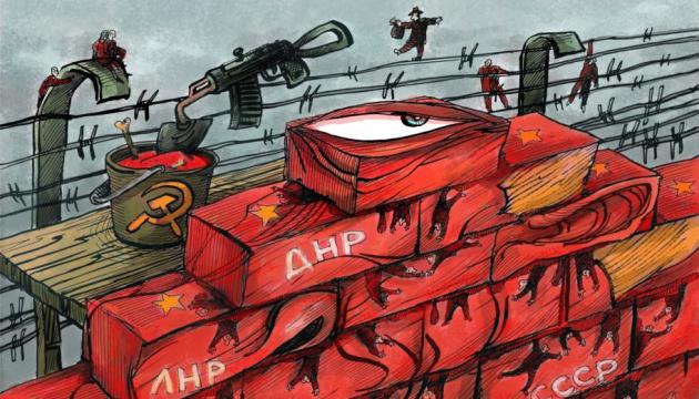 Російські чиновники просто керують колонією «ДНР-ЛНР»
