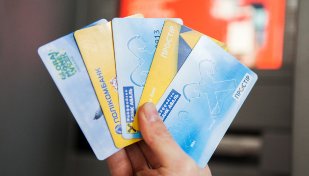 НБУ планує оптимізувати порядок виплати зарплатні