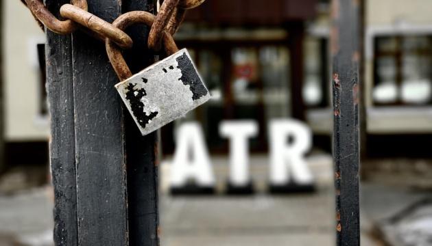 Кримськотатарський канал ATR заявляє, що йому заблокували фінансування