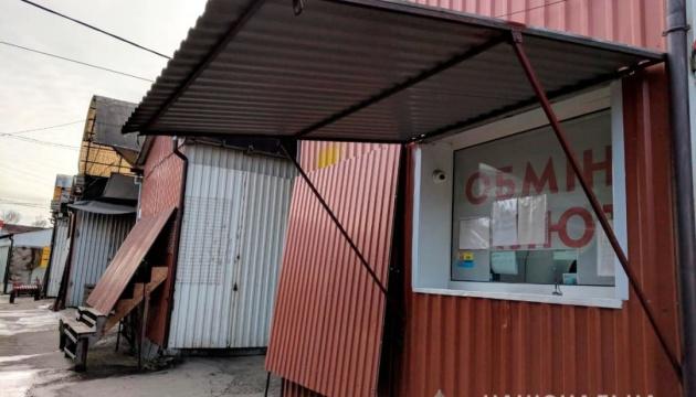У Чернівцях закрили обмінні пункти, в яких продавали фальшиві гроші