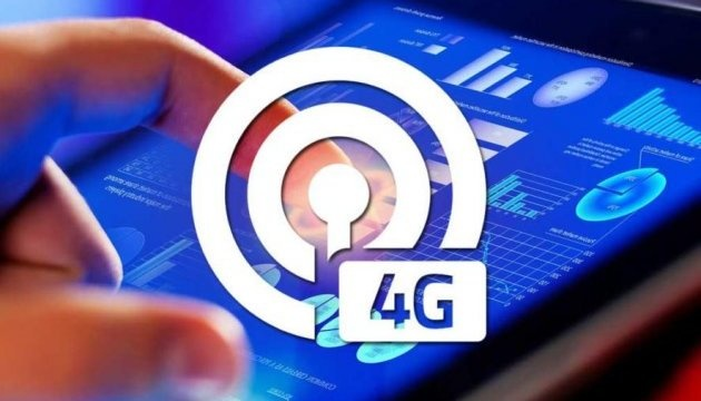 4G від Київстар торік скористалися понад 10 мільйонів абонентів