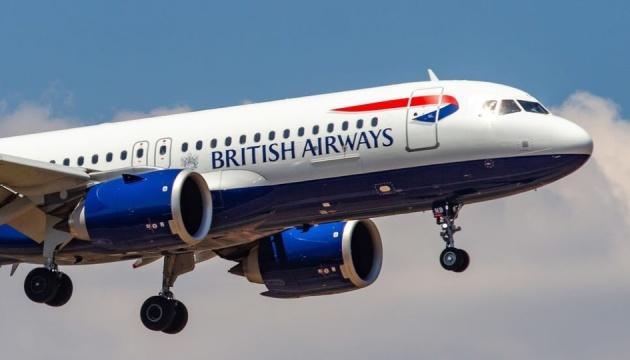 Літак із Нью-Йорка у Лондон встановив рекорд швидкості завдяки попутному вітру