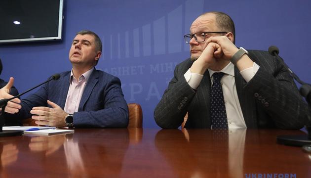 Бородянський представив голову агентства розвитку молоді й громадянського суспільства