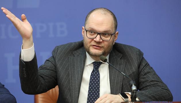 ТВ для оккупированных территорий: Бородянский заявил о конкурсе на пост главы канала