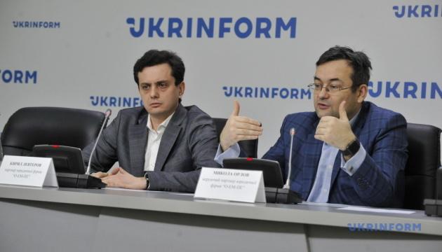 Засновник ВАР про керівництво Всеукраїнської аграрної ради