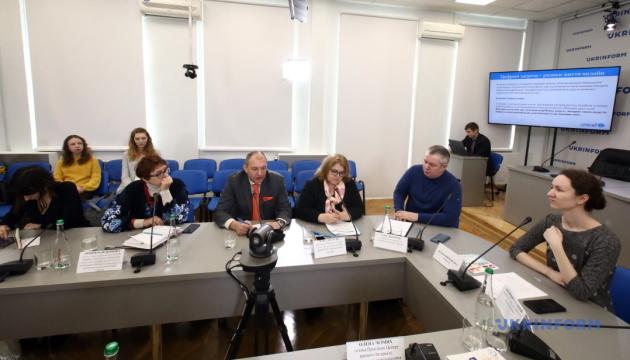 Цифрова година: Всеукраїнський відкритий круглий стіл до Дня безпечного інтернету 2020