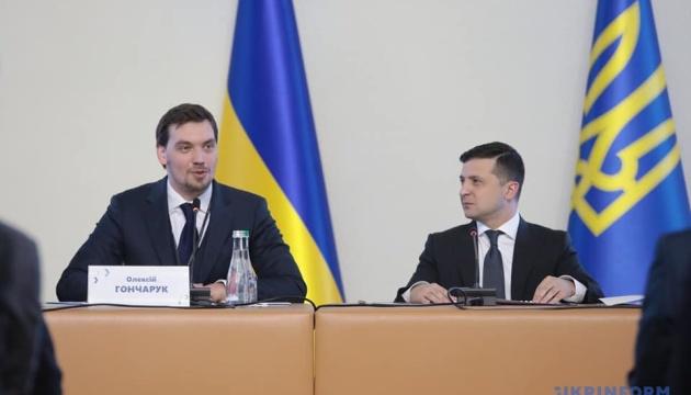 Зеленський закликає зруйнувати міф, що Україна і хороші дороги - несумісні