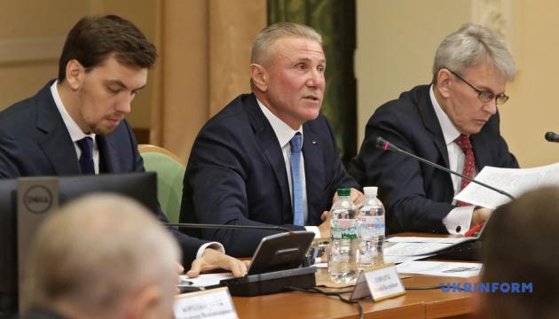 Україна планує здобути 200 ліцензій на Олімпіаду-2020 в Токіо - Бубка