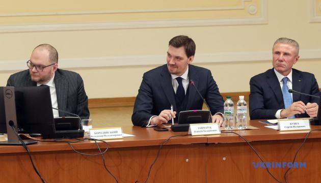 Бородянский обсудил с федерациями проект соревнований Лиги спорта