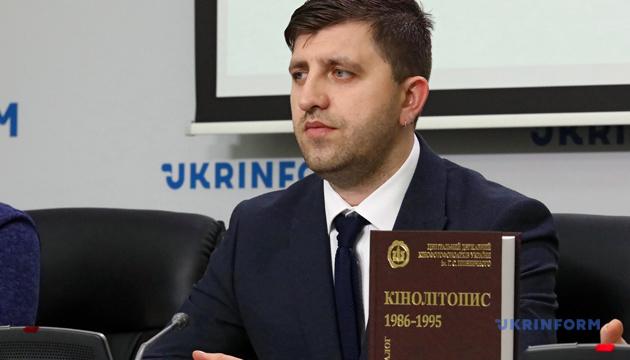 Глава Госархива рассказал, кто помогает Украине с оцифровкой документов