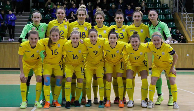 Львів визначили містом проведення матчів українських футзалісток на Євро-2021