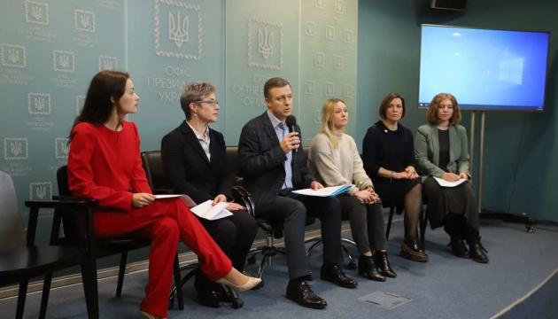 Київстар разом з Мінцифрою запустить онлайн-платформу з безпеки дітей в Інтернеті