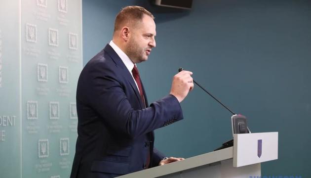 """Єрмак обговорив із заступником глави АП Росії обмін """"всіх на всіх"""""""