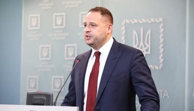 Єрмак: Україна не веде й не вестиме переговори з бойовиками ОРДЛО