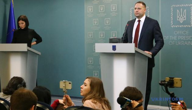 """Україна робить усе для виконання """"паризьких домовленостей"""" на відміну від іншої сторони - Єрмак"""
