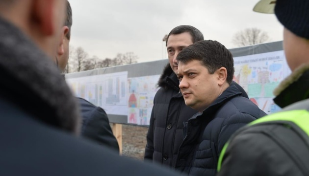 Разумков каже, що Київщині потрібно дедалі більше шкіл та дитсадків