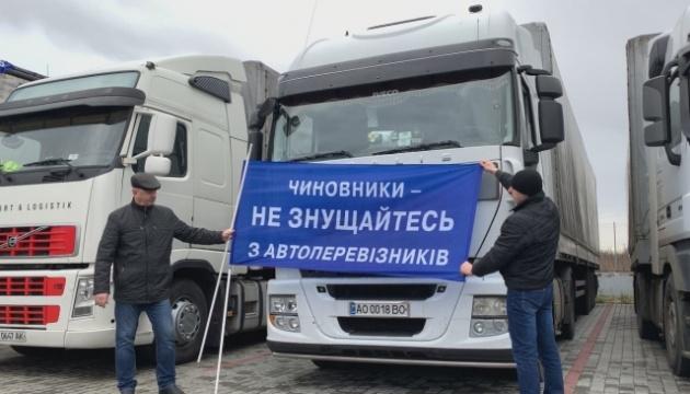 Трасу Київ-Чоп заблокували фури протестувальників, що підтримують акцію під Кабміном