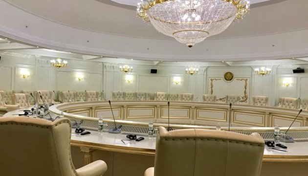 Trilateral Contact Group begins meeting in Minsk – Olifer