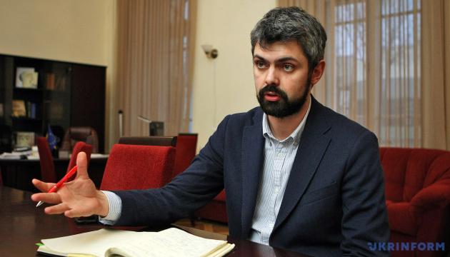 В Украине существует недоверие к проекту Мемориального центра
