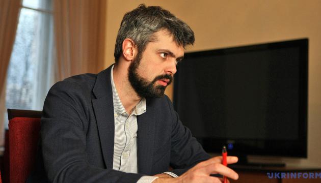 В Институте нацпамяти объяснили разницу между восприятием истории войны в Украине и РФ