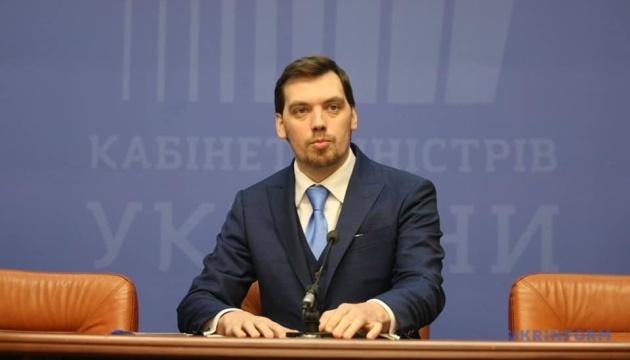 Гончарук: Уряд прораховує вплив коронавірусу на економіку України