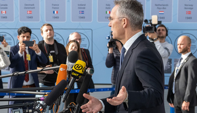 НАТО будет находиться в Ираке по приглашению правительства страны – Столтенберг