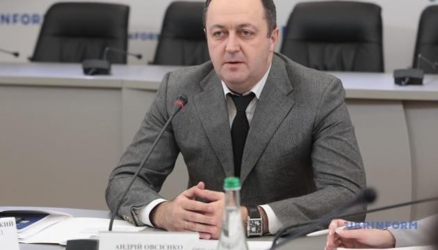 Относительно проведения конкурса на занятие должности члена Высшей квалификационной комиссии судей Украины