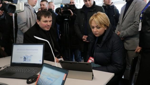 У Херсоні відкривають інформаційно-комунікаційний хаб для жителів окупованого Криму