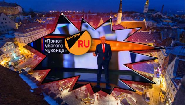 Ну как можно защищать кремлевскую помойку Sputnik?