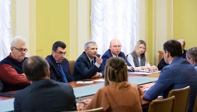 На Донбасі планують створити економічний хаб