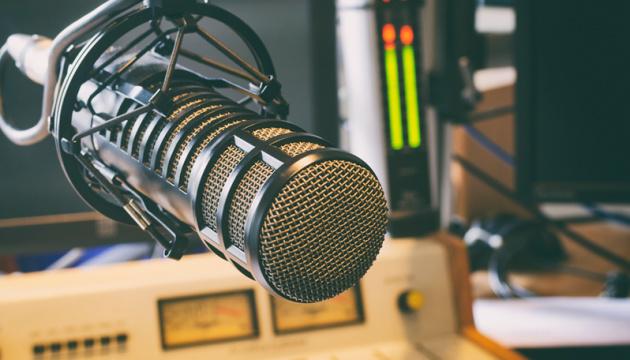 """Нацрада перевірить радіостанцію """"Best FM"""""""