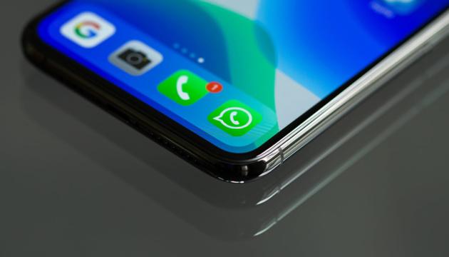 Шахраї атакують користувачів WhatsApp «листами щастя» через нову політику месенджера