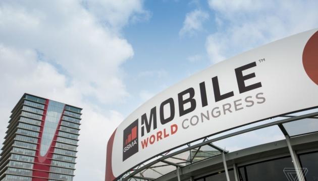 Найбільшу у світі виставку мобільних технологій скасували через коронавірус