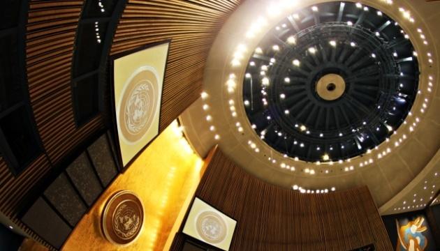 Fünf Jahre Minsker Abkommen. Russland ruft UN-Sicherheitsrat zusammen