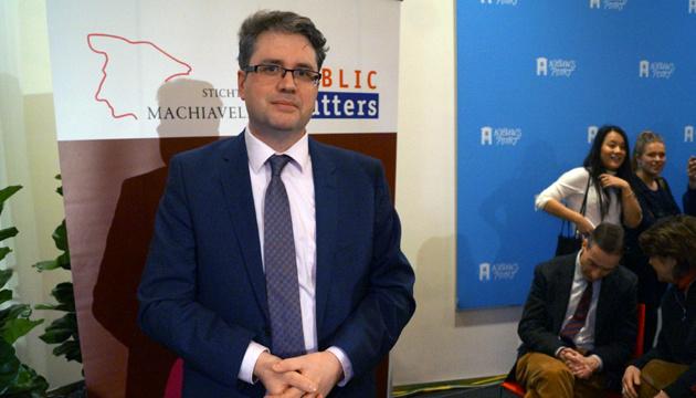 Основатель Bellingcat: Не думаю, что услышим много доказательств в первые дни суда по МН17