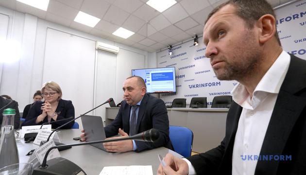 Украине прогнозируют