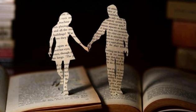 День Святого Валентина із книжкою: 5 історій про кохання