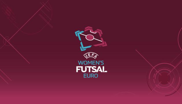 Стали відомі суперники збірної України у відборі жіночого Євро-2021 з футзалу