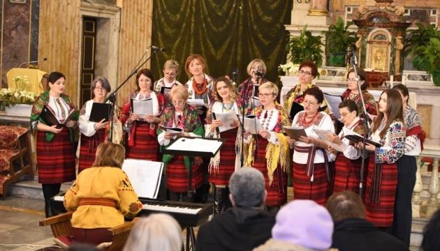 Українські колядки та різдвяні пісні представили  на концерті «Прощання з колядою» в Римі