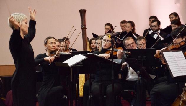 Ларрі Нікель – Реквієм Миру. Київський симфонічний оркестр і хор