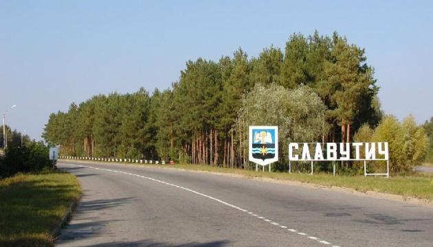 Славутич хочуть передати Чернігівській області, Київщина — проти