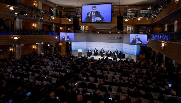 Порошенко візьме участь у Мюнхенській безпековій конференції