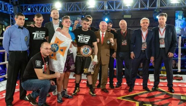 В Україні з'явилася нова промоутерська компанія Top Boxing Generation