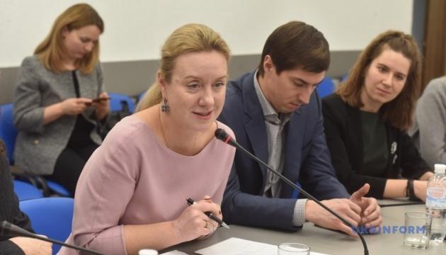 Пресс-брифинг заместителя министра культуры, молодежи и спорта Украины Светланы Фоменко